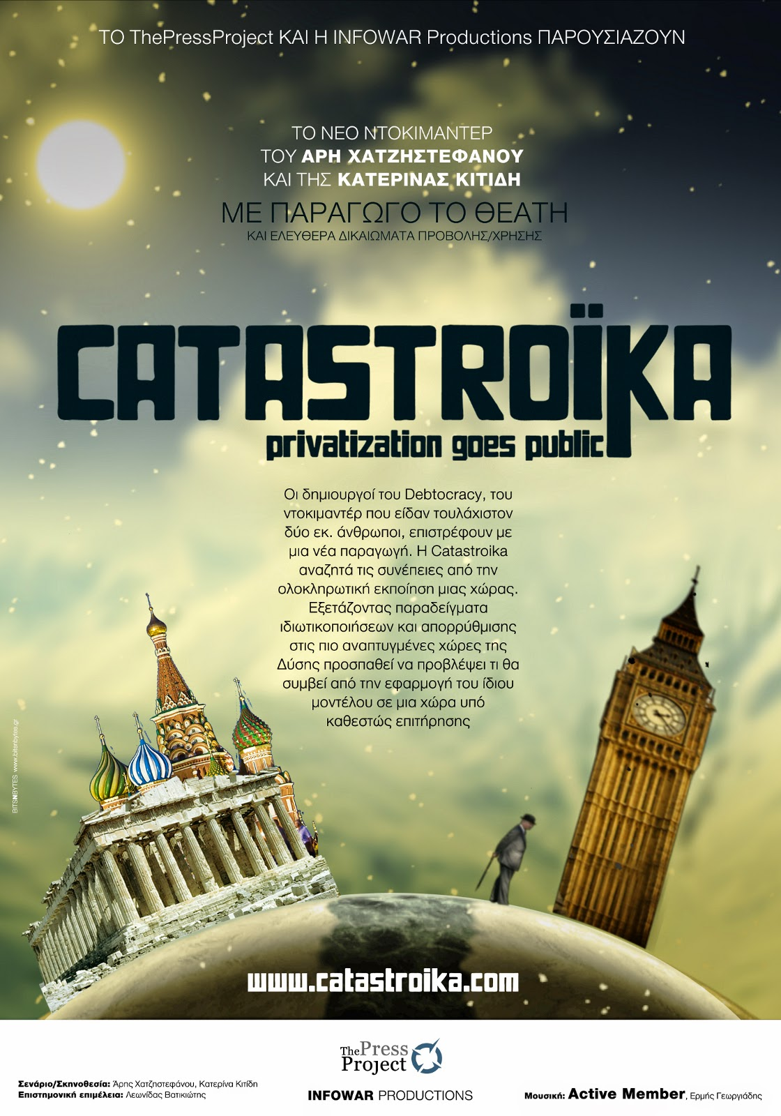 13-catastroika