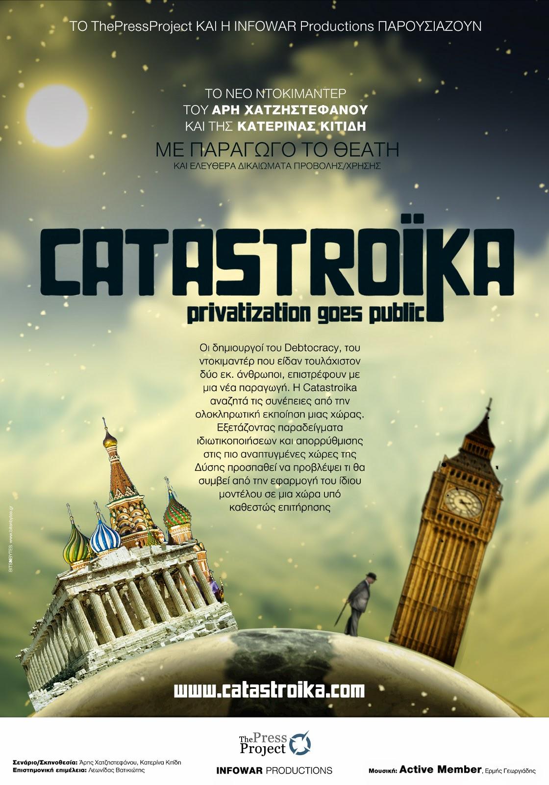 13-catastroika