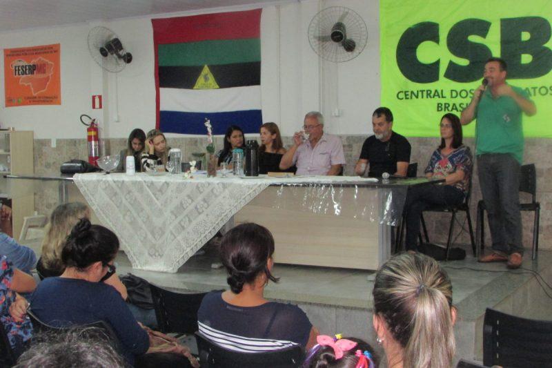 """Servidores de Juiz de Fora (MG) marcam paralisação contra """"chamamento público"""" para o dia 22/02"""