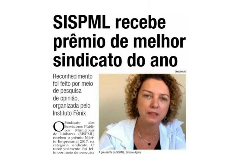 SISPML recebe prêmio de melhor sindicato do ano