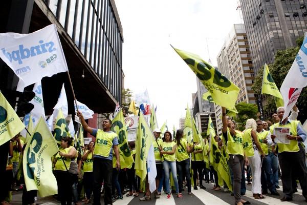 """Centrais apresentam propostas para """"geração de emprego e proteção ao desempregado"""""""